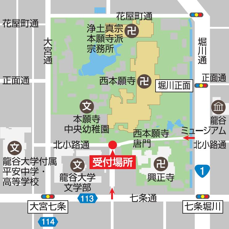 本願寺周辺地図