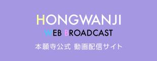 bnr_broadcast.png